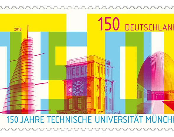 The special postage stamp issued for the 150th anniversary of the TUM foundation.